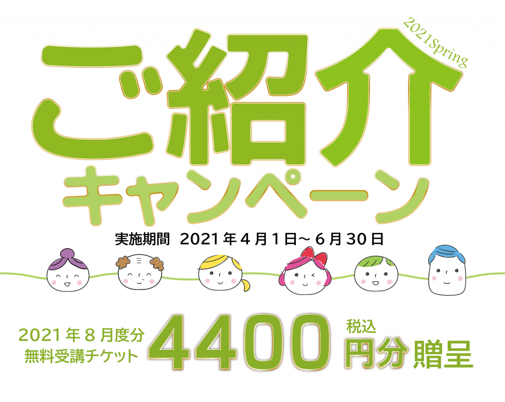 2021紹介CP_hirakata