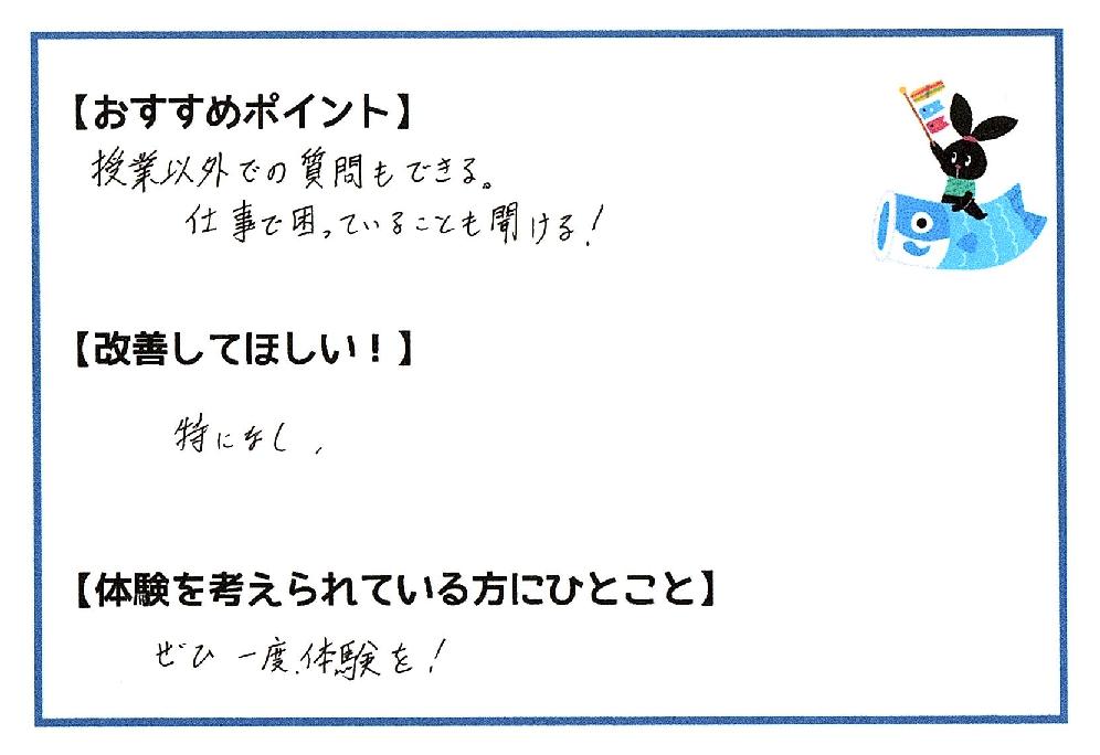 hirakata_アンケート01
